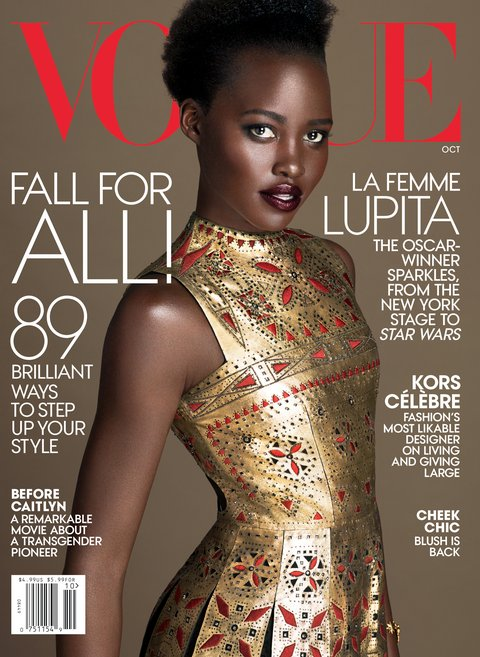 lupita-nyongo-vogue-cover-october-2015